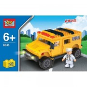 Конструктор Город Мастеров BB-8845-R Hummer