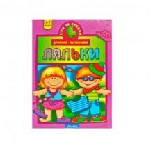 Настольная игра Granna Куколки на украинском языке