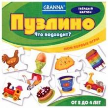 Настольная игра Granna  Пузлино